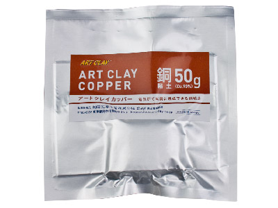 Art Clay Kupfer, 50 g